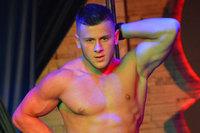 Stock Bar erotic show 767804